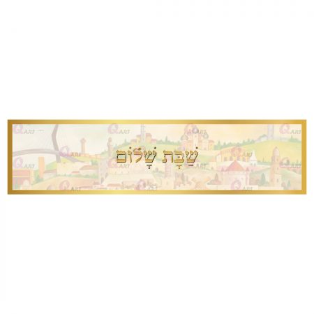 ראנר-עדין-סיור-בירושלים-עיר-הקודש-מסגרת-עבה-שבת-שלום---468.1