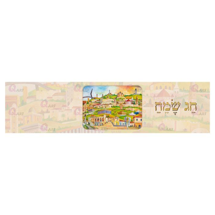 ראנר-תמונה-באמצע-חג-שמח-סיור-בירושלים-עיר-הקודש---453.1
