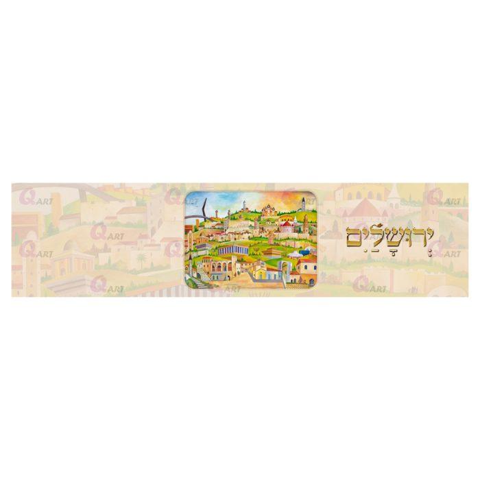 ראנר-תמונה-באמצע-ירושלים-מוזהב-סיור-בירושלים-עיר-הקודש---455.2