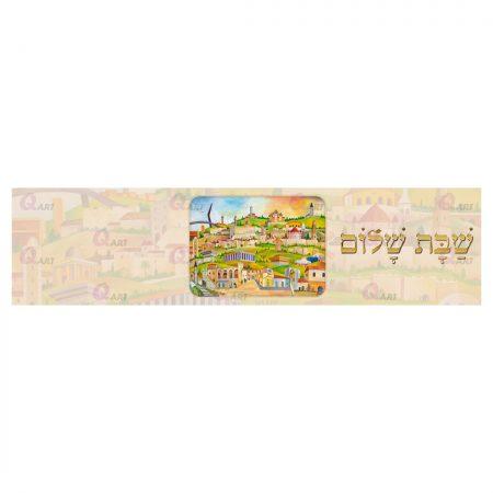 ראנר-תמונה-באמצע-שבת-שלום-סיור-בירושלים-עיר-הקודש---451.1