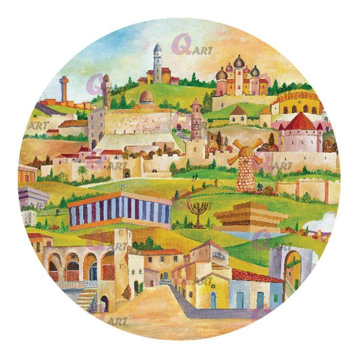 תמונת-עץ-עגולה-סיור-בירושלים-עיר-הקודש-400