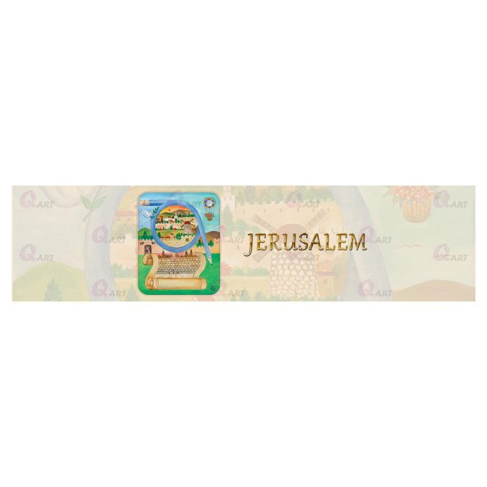 757-Runner Jerusalem is drawn, Picture on left, Jerusalem caption