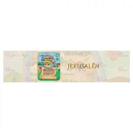 759-----Jerusalén-ראנר-ירושלים-מצוירת,-תמונה-בצד-שמאל,-כיתוב