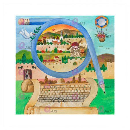 קוסטר-ירושלים-בתוך-עלה--782.1