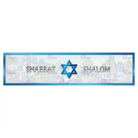 Runner Blue Star of David with an image in the center,Shabbat Shalom writing,thick frame