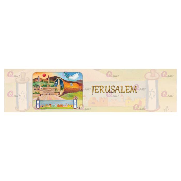 ראנר-פעמון-והכותל-תמונה-בצד-שמאל-כיתוב-Jerusalem-רקע-מגילה-657