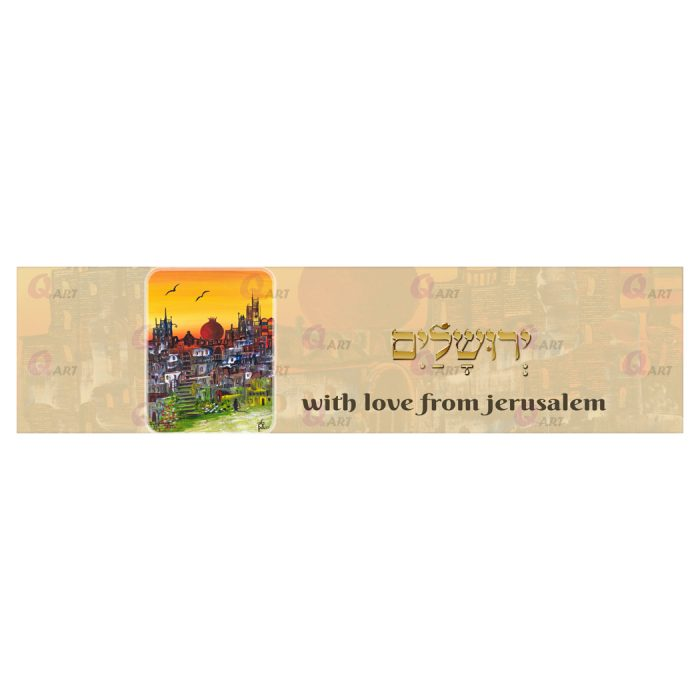 266---With-love-from-Jerusalem--ראנר-ירושלים-עם-רימון-כיתוב-ירושלים