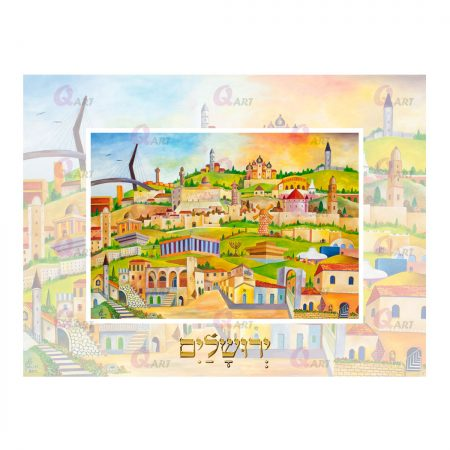 תמונת-עץ-מלבנית-30-על-40-סיור-בירושלים-עיר-הקודש---401