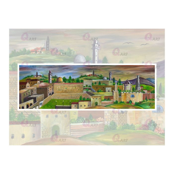 501 - A rectangular wooden picture 30 x 40 Jerusalem and the Western Wall