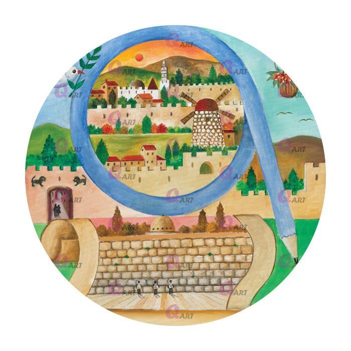תמונת-עץ-עגולה-ירושלים-מצוירת-700
