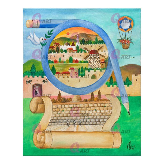 תמונת-קאנבס-40-על-30-ירושלים-מצוירת---701